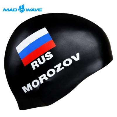 俄羅斯 邁俄威 成人矽膠泳帽 MADWAVE MOROZOV-BLACK