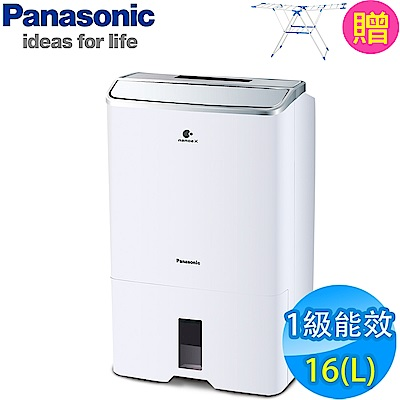 Panasonic國際牌 16L 1級ECONAVI清淨除濕機 F-Y32GH