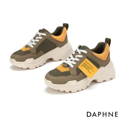 達芙妮DAPHNE  休閒鞋-活力撞色厚底街頭潮流運動鞋-軍綠