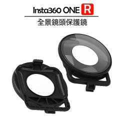 Insta360 ONE R 全景鏡頭保護鏡