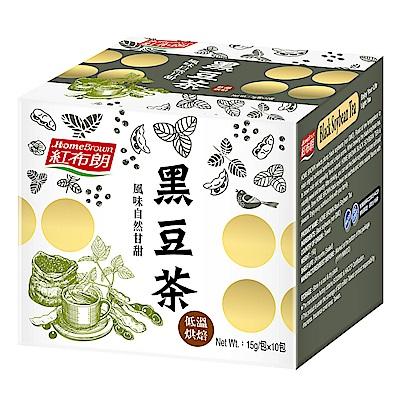 紅布朗 黑豆茶(15gx10包)