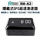FLYone RM-A3 區間測速/固定測速 隱藏式GPS測速器(可搭各式行車紀錄器)-急 product thumbnail 1