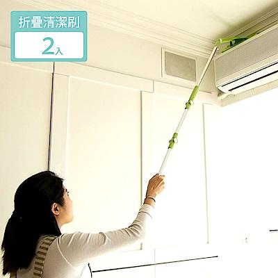 家適帝 日本超長多功能伸縮折疊萬用刷 (買一送一)