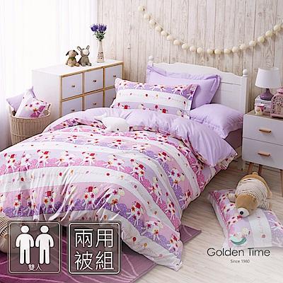 GOLDEN-TIME-牛牛宅急便-200織紗精梳棉-兩用被床包組(雙人)