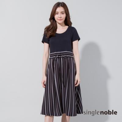獨身貴族 漫步城市綁帶條紋拼接洋裝(2色)