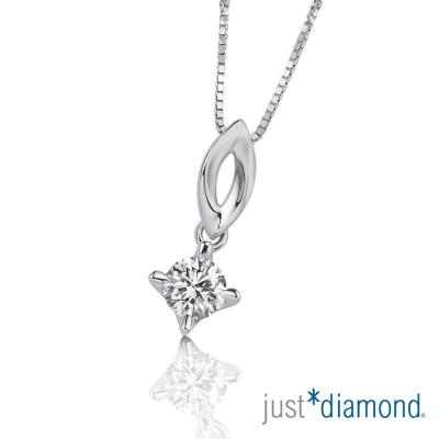 Just Diamond 星綻系列 GIA 0.32克拉 18K金鑽石墜子