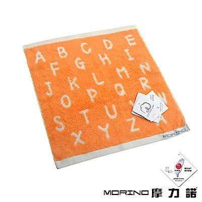 MORINO摩力諾 美國棉趣味字母緹花方巾/手帕-熱帶橙