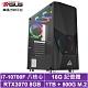 華碩Z590平台[岩龍神官]i7八核RTX3070獨顯電玩機(ASUS TUF-RTX3070-O8G-GAMING 顯示卡) product thumbnail 1