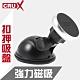 【CRUX】吸盤扣式 強力磁吸手機架 product thumbnail 1
