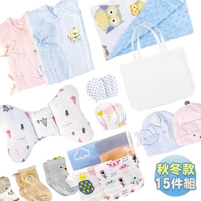 colorland【15件入】秋冬新生兒用品組合 媽媽待產包+贈帆布包