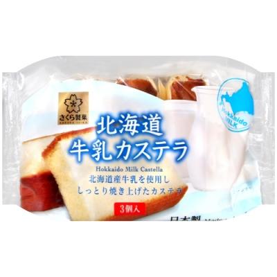 SunLavieen 北海道牛奶風味蛋糕(102g)