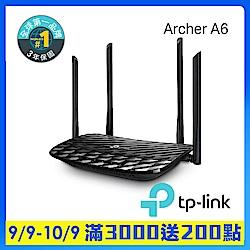 TP-Link Archer A6 AC1200Giga雙頻無線網路wifi分享器