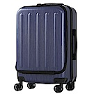 日本LEGEND WALKER 5403-55-22吋 PC公事行李箱 拉絲藍