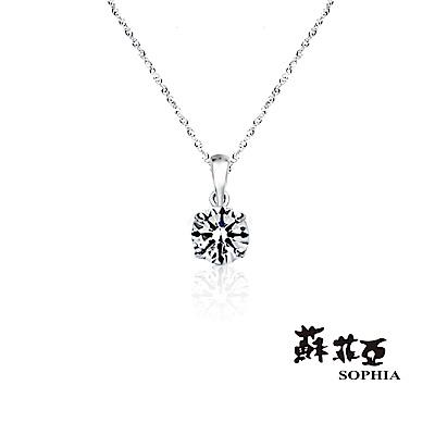 蘇菲亞SOPHIA 鑽石項鍊-經典四爪0.15克拉鑽鍊