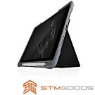 澳洲 STM Dux Plus Duo iPad (第七代) 10.2吋專用軍規防摔殼-黑