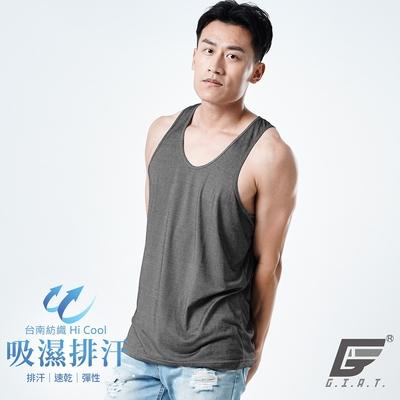 GIAT台灣製輕盈速乾吸濕排汗男內衣-背心(黑色)