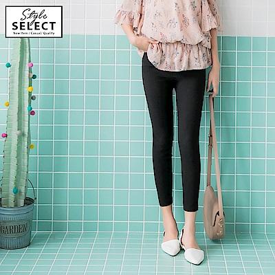 台灣製造.鬆緊腰頭口袋條紋設計彈力素面窄管褲-OB嚴選