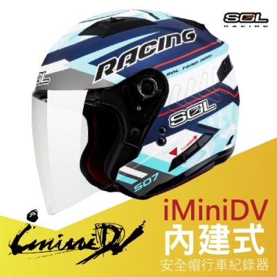 【iMiniDV】SOL+DV SO-7 極速先鋒 內建式 安全帽 行車紀錄器/消藍/灰白藍