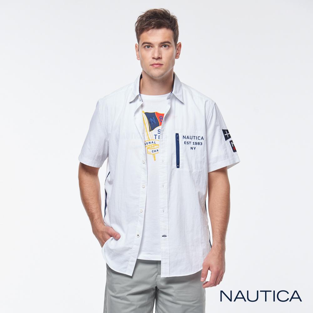 Nautica簡約造型短袖襯衫-米白