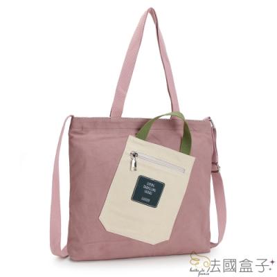 法國盒子 話題性文藝帆布包-粉色