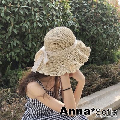 AnnaSofia 花邊蕾絲綁帶超寬簷 遮陽防曬淑女帽草帽漁夫帽(米杏系)