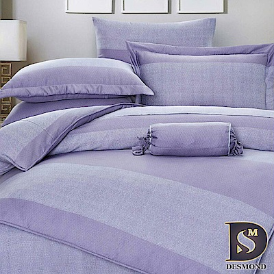 DESMOND岱思夢 加大 100%天絲八件式床罩組 TENCEL 思洛