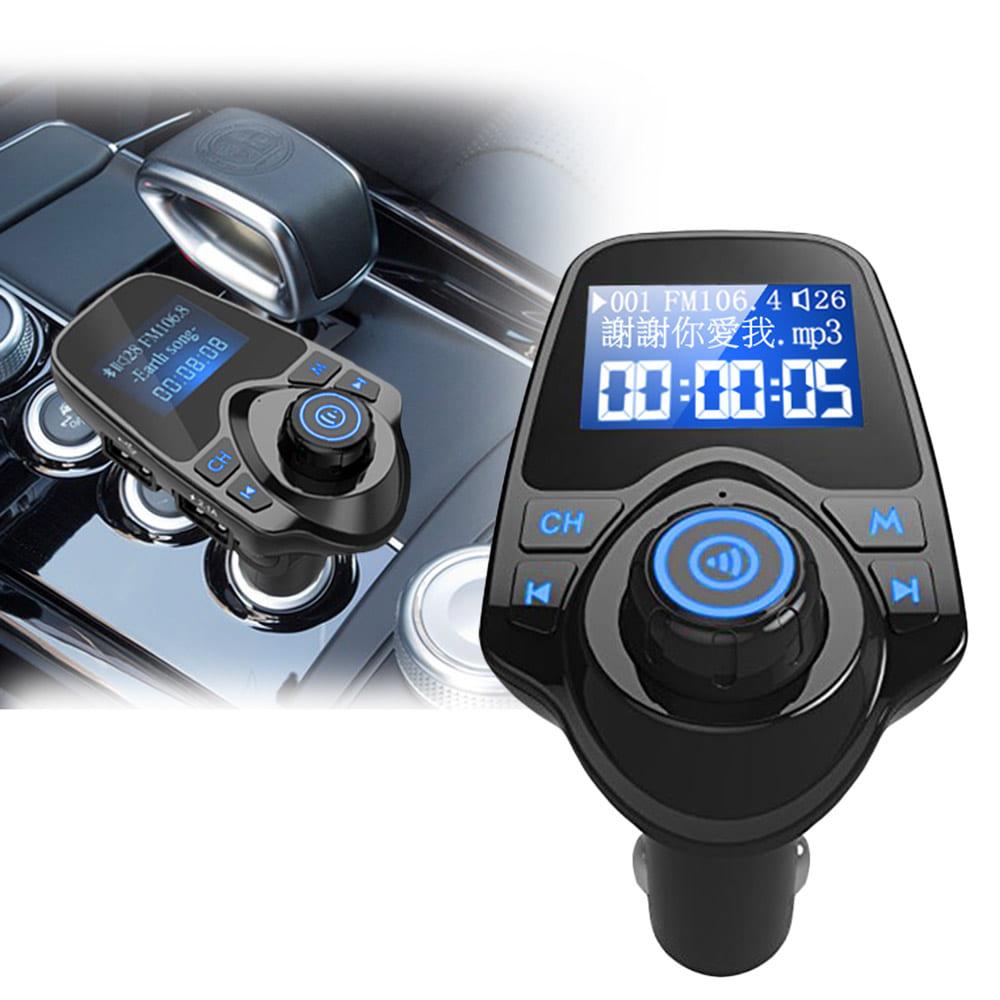 CA-T11 車充型雙USB輸出FM藍牙MP3播放傳輸器