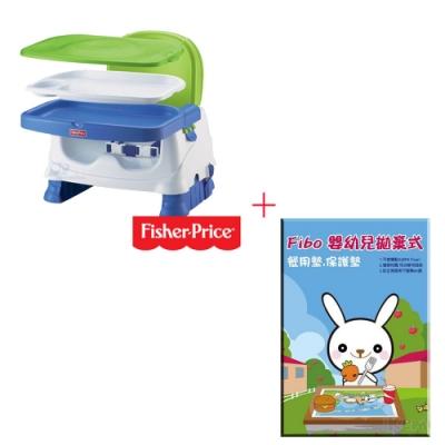 費雪牌 Fisher-Price寶寶小餐椅+Fibo嬰幼兒拋棄式餐墊(1盒20入)