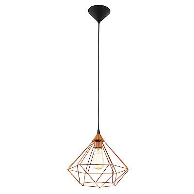 EGLO歐風燈飾 工業風黑金雙色吊燈(不含燈泡)