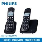 【Philips 飛利浦】2.4GHz子母機數位無線電話 DCTG1861B/96