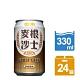 金車 麥根沙士(330mlx24瓶) product thumbnail 1