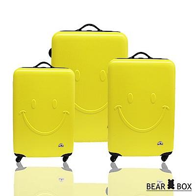 BEAR BOX 微笑系列經典三件組28吋24吋20吋 輕硬殼旅行箱行李箱-黃色