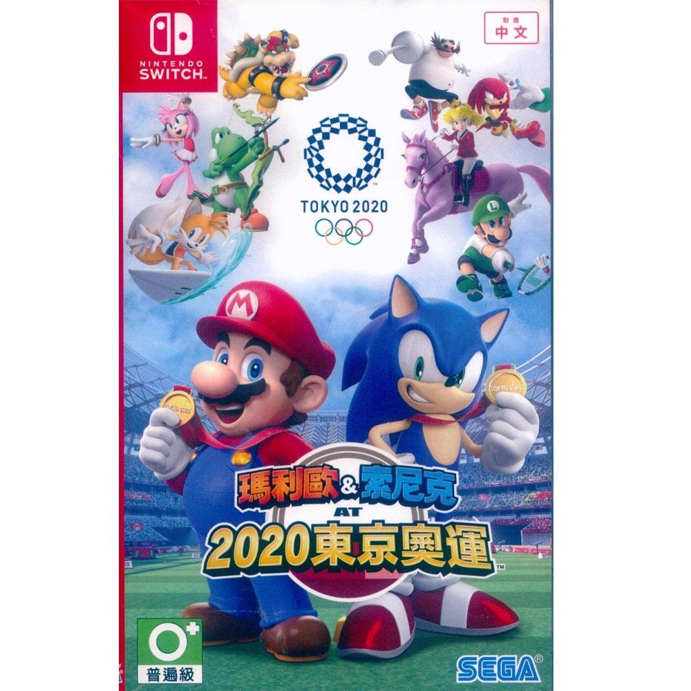 瑪利歐 & 索尼克 AT 2020 東京奧運 Mario and Sonic at the Olympic Games Tokyo 2020 - NS Switch 中英日文亞版