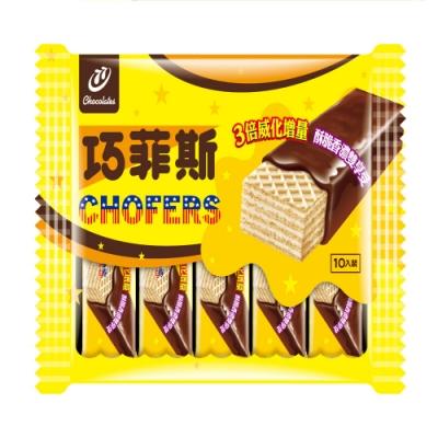 巧菲斯夾心酥牛奶口味(246g/10入)