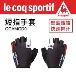 Le Coq sportif 公雞牌 短指手套 QCAMGD01