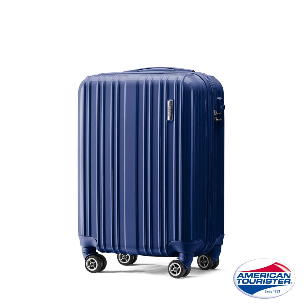 AT美國旅行者 21吋Munich四輪硬殼TSA行李箱(深藍)