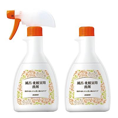 日本DUSKIN 浴廁清潔劑 (含噴頭) 500ml/瓶+補充瓶500ml/瓶