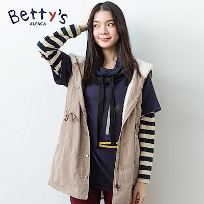 betty's貝蒂思 立領條紋袖身前印花T-shirt(深藍)