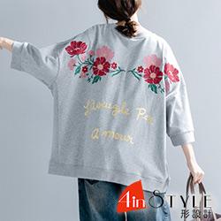 圓領花朵刺繡七分袖寬鬆T恤 (灰色)-4inSTYLE形設計