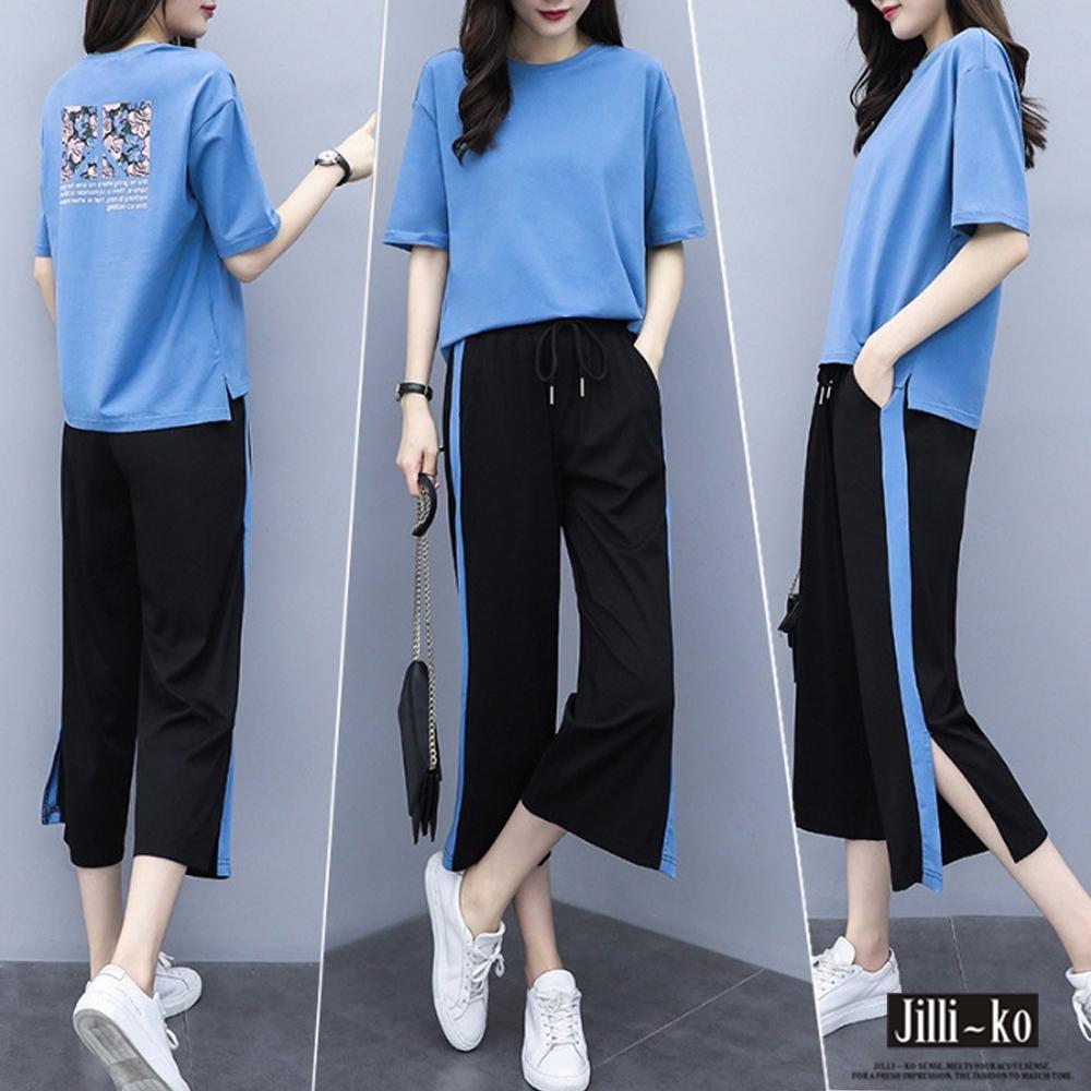 JILLI-KO 兩件套冰絲配色運動風套裝- 藍色