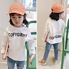 小衣衫童裝 中性款兒童極簡英文字印花白色T恤1090309