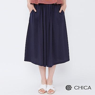 CHICA 簡約漫遊純棉雙口袋中長裙(2色)