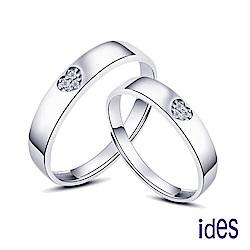 ides愛蒂思 都會系列戒指對戒/遇見幸福