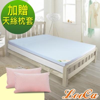 (天然超值組)雙人5尺-LooCa吸濕排汗5cm天然乳膠床墊