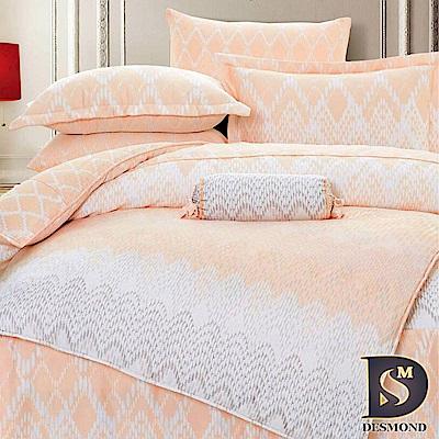 DESMOND岱思夢 加大 100%天絲八件式床罩組 TENCEL 格蕾