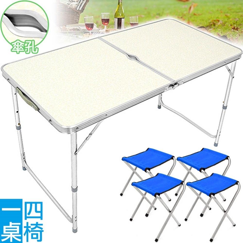 一桌四椅摺疊桌  鋁合金折疊桌+折疊椅X4  折合桌