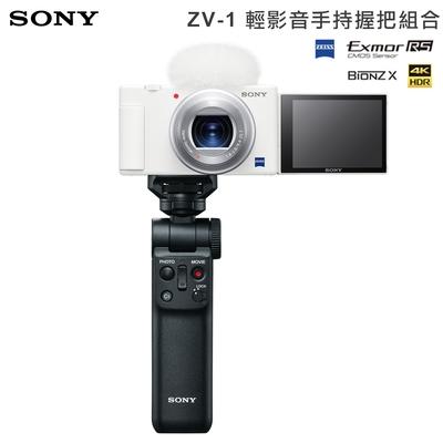 SONY 數位相機 Digital Camera ZV-1 輕影音手持握把組合 晨曦白 (公司貨)