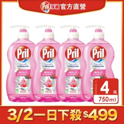 (時時樂限定)Pril 淨麗 小蘇打高效洗碗精_莓果 750ml x 4瓶/箱