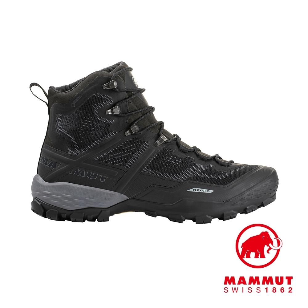 【Mammut 長毛象】Ducan High GTX 高筒登山鞋 黑 #3030-03470