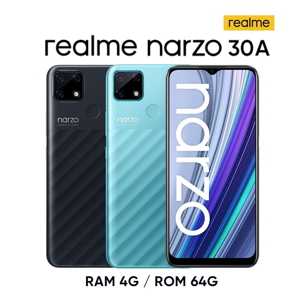 realme narzo 30A (4GB/64GB) G85 超大電量遊戲機